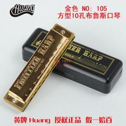 Wholesale-Huang105 blues harmonica dvd