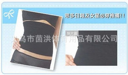 Wholesale-Hot!! New men's slimming lift body shaper Undergarment Elimination of Male Beer Belly,Body shaper Belt