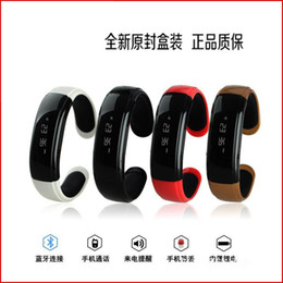 2016 Limited New Abs Iwear Gifts Can Call The Phone A Couple of Small for Intelligent Positioning Bracelet Health Watches Vehicle Location