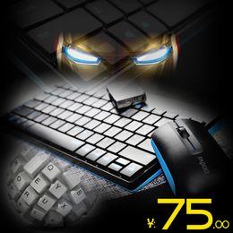 Wholesale-8000 wireless mouse and keyboard set ultra-thin tv notebook desktop mini wireless mouse keyboard kit