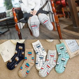 Wholesale The Korean version of the new series of cotton nutrition milk tube lady socks Taobao explosion socks socks