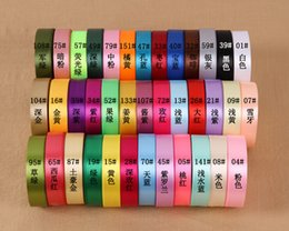 Wholesale 2CM single face polyester Ruban satin ribbon mm Next cloth tape ribbons party decoration sewing Candy Boxes Decoration yard