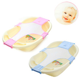Wholesale 1Pc Baby Products Newborn Bath Seat Bathing Adjustable Baby Bathtub Safety Bath Seat Support Bath Accessories pa871405