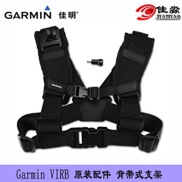 Wholesale-Garmin Jia Ming VIRB Hyun black version of the pilot version of the motion camera strap holder Genuine Parts