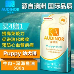 Wholesale Australia and Korea have high Remy puppy dog fish oil g beef Golden Bin Taidi your dog provinces shipping
