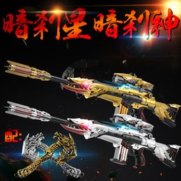 Appropriate of the dark Temple water gun Electric repeating Outdoor reality CSBattle assault rifles boy Children's toy gun