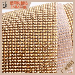 Wholesale 45 aluminum mesh diamond explosion models selling MM gold plated aluminum mesh resin flat diamond drilling resin net