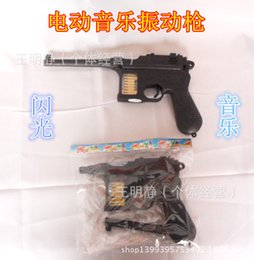 Wholesale Electric flash drive shell vibration infrared pistol toy electric toy Linyi