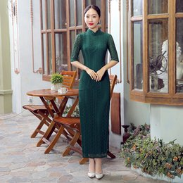 Shanghai Story High-grade Lace Chinese Cheongsam Dress Long Cheongsam Qipao Dress Etiquette Qipao Chinese Traditional Green