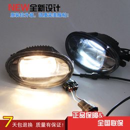 Wholesale case for Honda case for geshitu special front fog lamp assembly of the new case for Q5 LED optical lens cutting line on line lamp