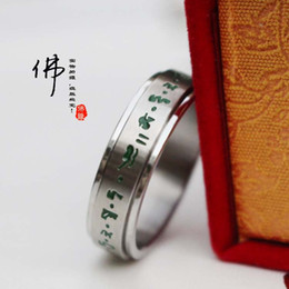 009 Green Tara Mantra rotating ring by Fukai wisdom scriptures introduced epiphany lettering ring men and women couple models