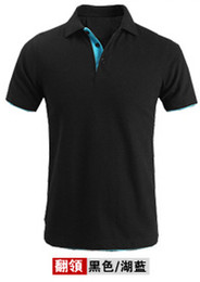 Wholesale online tops tee mens clothes shirts fashion formal sport POLO short sleeve Black white can custom processing Cotton cheap sale