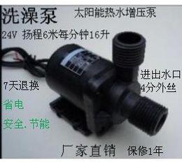 Wholesale 24v v DC submersible pump circulating pump air heat pump solar hot water pump miniature pump