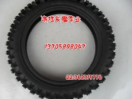 Wholesale For Apollos small proud mini off road car tire wild flowers tyre