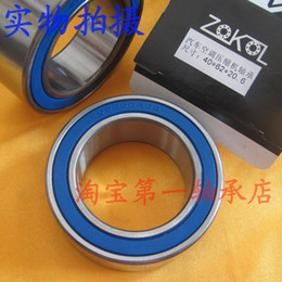 Wholesale FOR SALE Automotive air conditioning compressor bearing ac40660024 dac40660024
