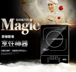 Wholesale Germany imported electric ceramic stove manufacturers special multifunction buttons stainless steel black crystal pan