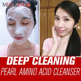Wholesale MEIKING Deep Cleaning Moisturizing Cleanser Pearl Amino Acid Cleanser Whitening For All Skin Types Women Cleanser JM ZZ