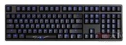 Teclado para juegos de luz de fondo azul en venta-Teclado mayor-DHL DHL Ducky 9008S3 Shine3 juego mecánico azul retroiluminado luz de fondo de la cereza MX interruptor rojo / azul / negro / marrón Interruptores