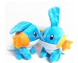 Wholesale 2016 new cm Hydraulic jump fish plush toys cute children plush toy