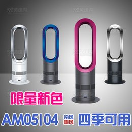 Wholesale Domestic spot shipping year warranty Britain DYSON Dyson AM05 AM04 bladeless fans and well being