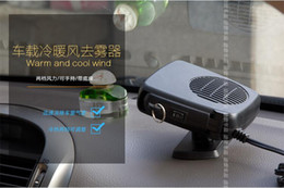 Wholesale 12V W Auto Vehicle Portable Dryer Heater Heating Cooler Fan Demister Defroster in Warm Hot Cold For Car
