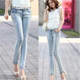 Venta al por mayor-popular, la moda coreana azul claro de las mujeres señoras de las muchachas los granos largos Skinny Jeans Vaqueros Pantalones, la gota libre del envío desde vaqueros de las muchachas populares fabricantes