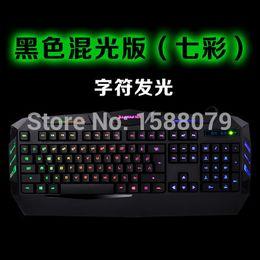 Wholesale new glare mechanic backlight colorful USB keyboard lol desktop computer notebook light luminous keyboard