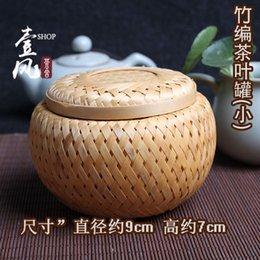 Wholesale Tuo Pu er tea box handmade bamboo baskets tea caddy double Pu er tea packaging box cake box