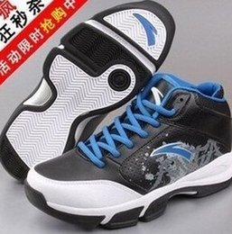 Wholesale ANTA new men wear non slip shoes leather high top basketball shoes running shoes casual shoes
