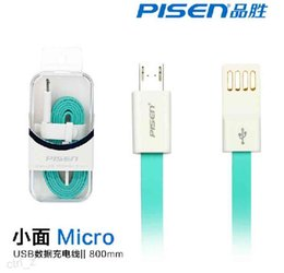 PISEN Colorful Flat Noodle Cable Micro 2.0 USB Data Sync Charger Date line For Samsung HTC And Android