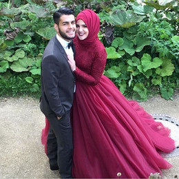 Burgundy Long Sleeve Muslim Wedding Dresses Arabic Style A Line Sweep Train Robe de Mariage Made In China Elegant Bridal Gowns