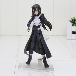 Аниме искусство Онлайн-20шт 15CM аниме Sword Art Online Kirigaya Kazuto Figma 248 ПВХ фигурку Коллекционная модель игрушки упакованы в коробке