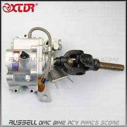 Wholesale ATV Reverse Gear Box Assy drive by shaft reverse gear transfer case for cc cc shaft drive ATV