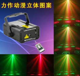 Exclusive new three-dimensional animation voice-activated remote control laser light bar ktv laser stage lights flash wedding
