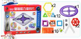 Minitudou Kids Toys Educational Magformers 56PCS Magnetic Toy 10PCS Triangle 16PCS Square 2PCS Hexagonal 3D DIY Building Blocks