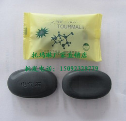 Wholesale Tourmaline bamboo active energy Soap Charcoal active energy soap Concentrated sulfur soap For Face Body Beauty Healthy Care