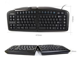 Wholesale Minicute K Adjustable Keyboard split ergonomic keyboard USB wired keyboard Black
