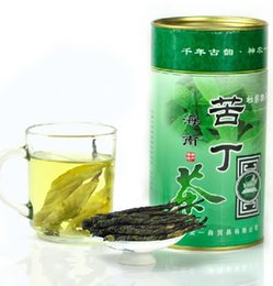 Premium Fresh Wuzhishan wild kuding tea bitter tea 250g * the Chinese health care tea HT-002 wholesale