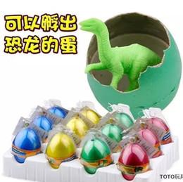 Kids Novelty Easter egg Dinosaurs Hatch eggs 2*3cm children dragon Dinosaurs toys Novelty Educational Learning Toys Children's day gift