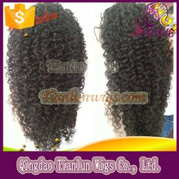 Wholesale 8A Peruvian Virign Remy Human Hair inch STOCK Kinky Curly African American Glueless Full Lace Wig Front Lace Wig