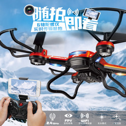 WIFI real-time image transmission function Four rotor aircraft (large remote control can be both switch)