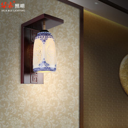 Wholesale Rosewood Engrave Wall Lamp Ceramics Chinese Style Blue And White Porcelain Wall Sconces E27 Restaurant Indoor Lighting Bedroom Tea Room