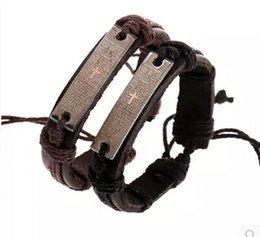 Wholesale Handmade Leather Braid bracelets With Titanium Steel Bible Cross Wristband Hemp Men s women Stylish New brown black