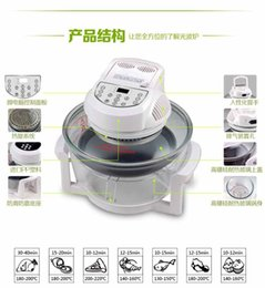 Wholesale HG F12 multifunction electronic oven supply air grill manufacturers no fumes shipping multifunction oven heat wave
