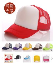 Wholesale Fashion Trucker Cap Mesh Caps Trucker Hats Summer Snapback hats Unisex Men Women Kids Sun Hat Custom Made DIY your logo