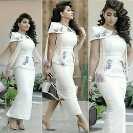 Wholesale Modest White Arabic Short Prom Dresses Myriam Fares Flowers Tassels Sheath Tea Length Moroccan Evening Gowns Short Cap Sleeves BO8810
