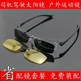 Wholesale-Polarizing set of mirrors clip half frame myopia frame glasses frame black-rimmed glasses frame sunglasses male fashion