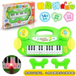 Wholesale 2015 new coming educational musical toys beautiful and high material musical toys for children learn songs