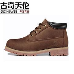 Wholesale 2014 autumn and winter cotton padded shoes high top leather boots Martin boots male boots boots military equipment