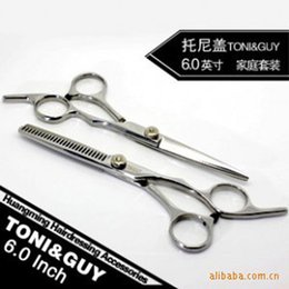 Wholesale Factory hairdressing scissors ensemble Home Baby Essentials Toni Guy hairdressing scissors barber scissors flat cut teeth cut